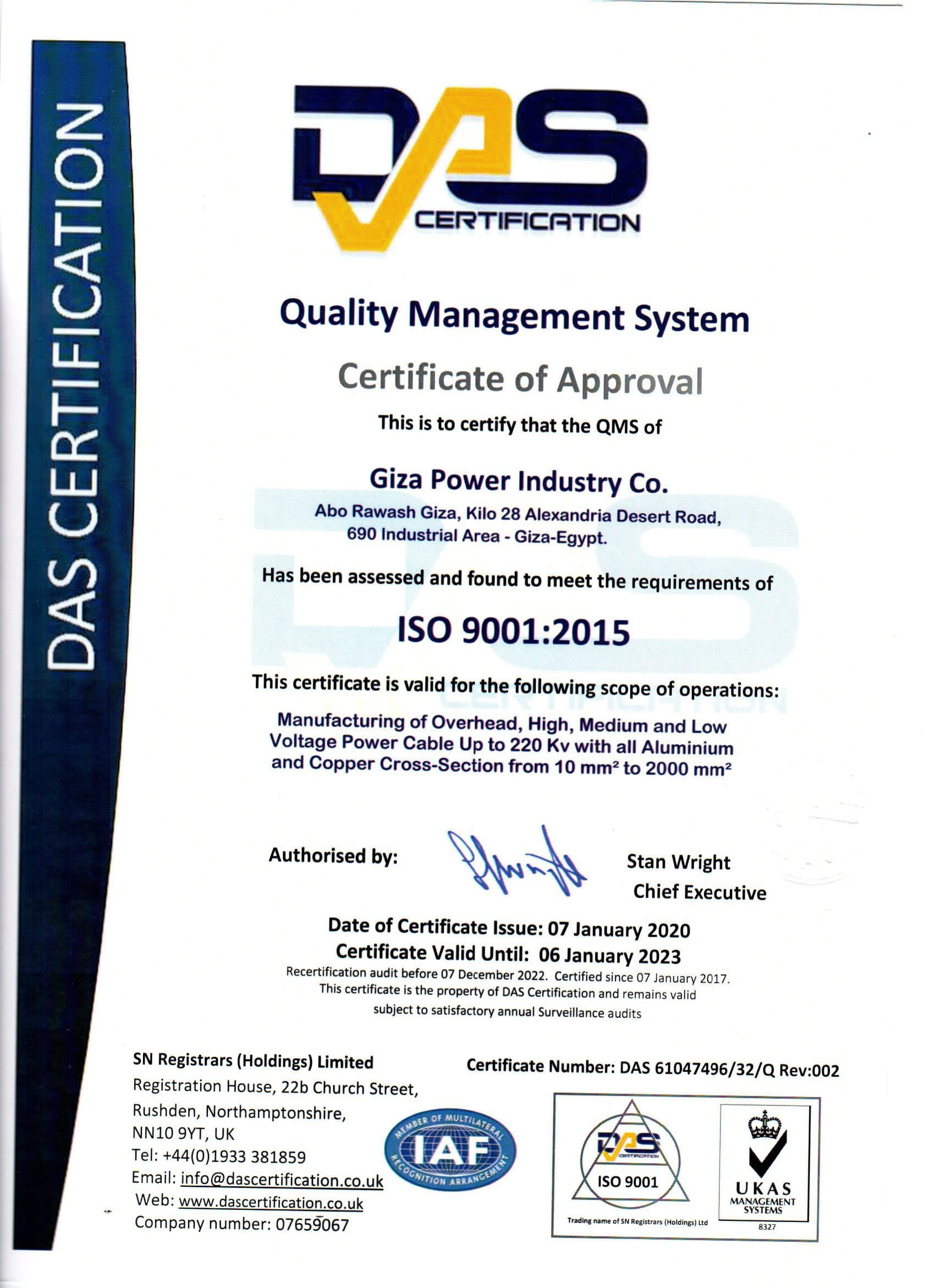 Giza Power Industry certificate